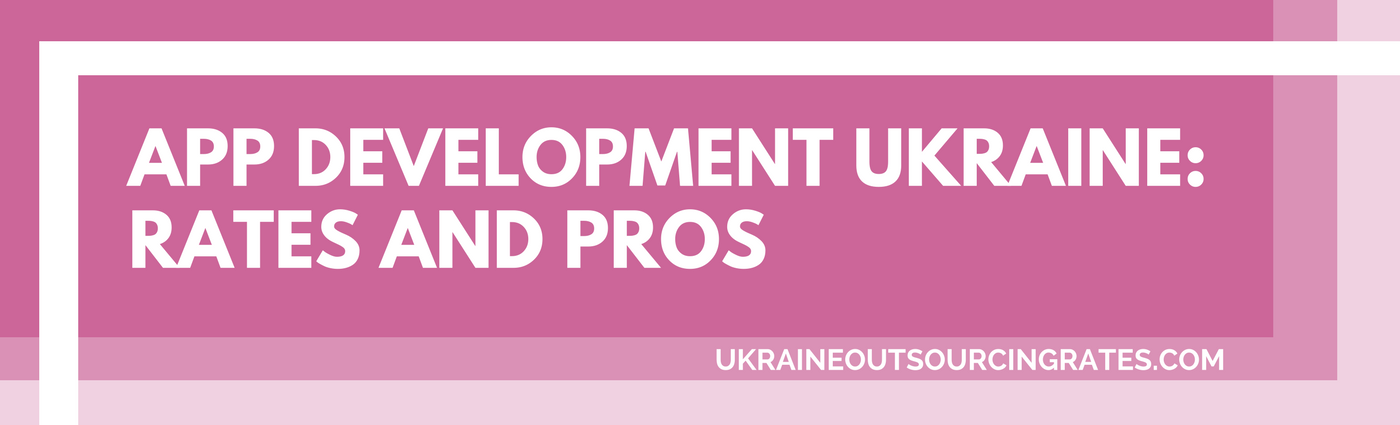 app development ukraine