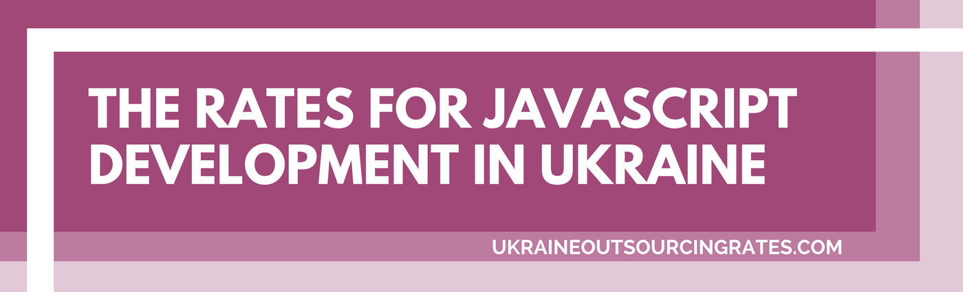javascript development in Ukraine price