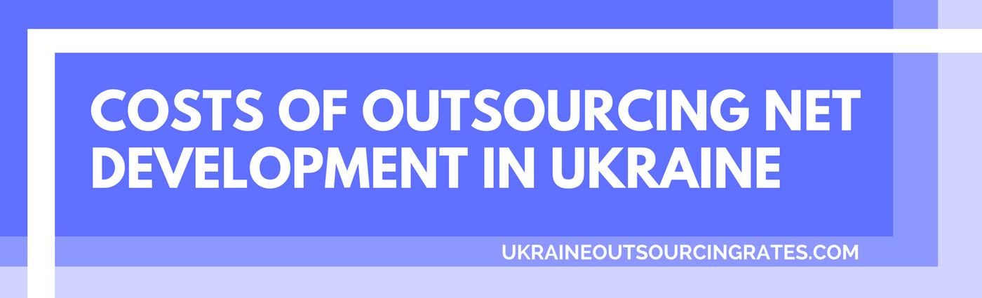 net development ukraine price
