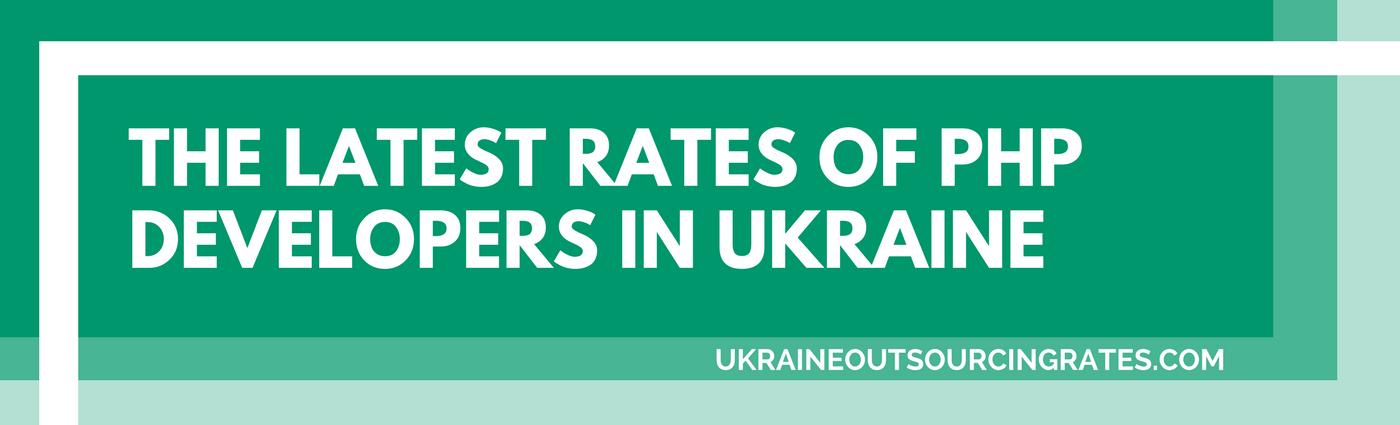 php-developer-ukraine-cost