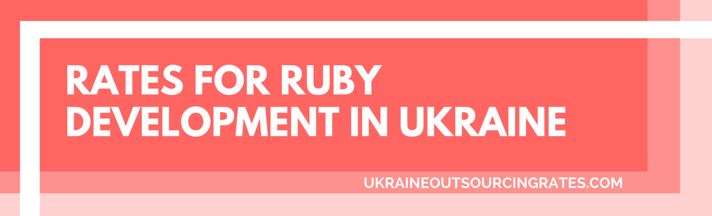 ruby development in Ukraine rates