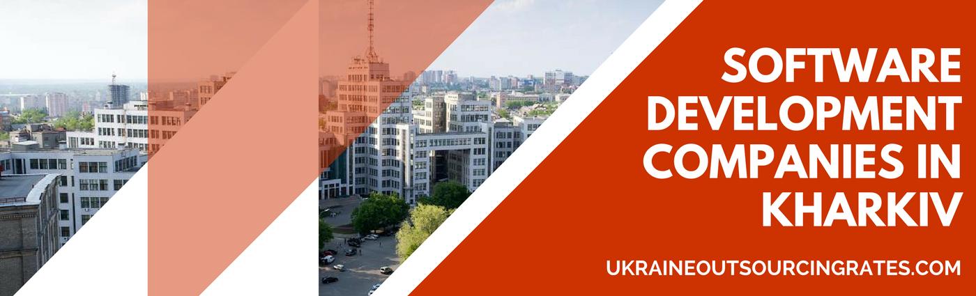 software development outsourcing companies Kharkiv