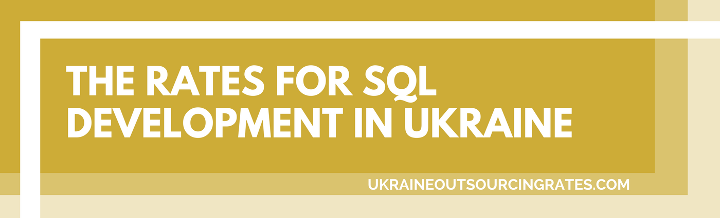 sql development in Ukraine