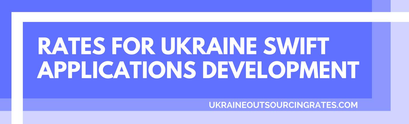 swift applications development in Ukraine