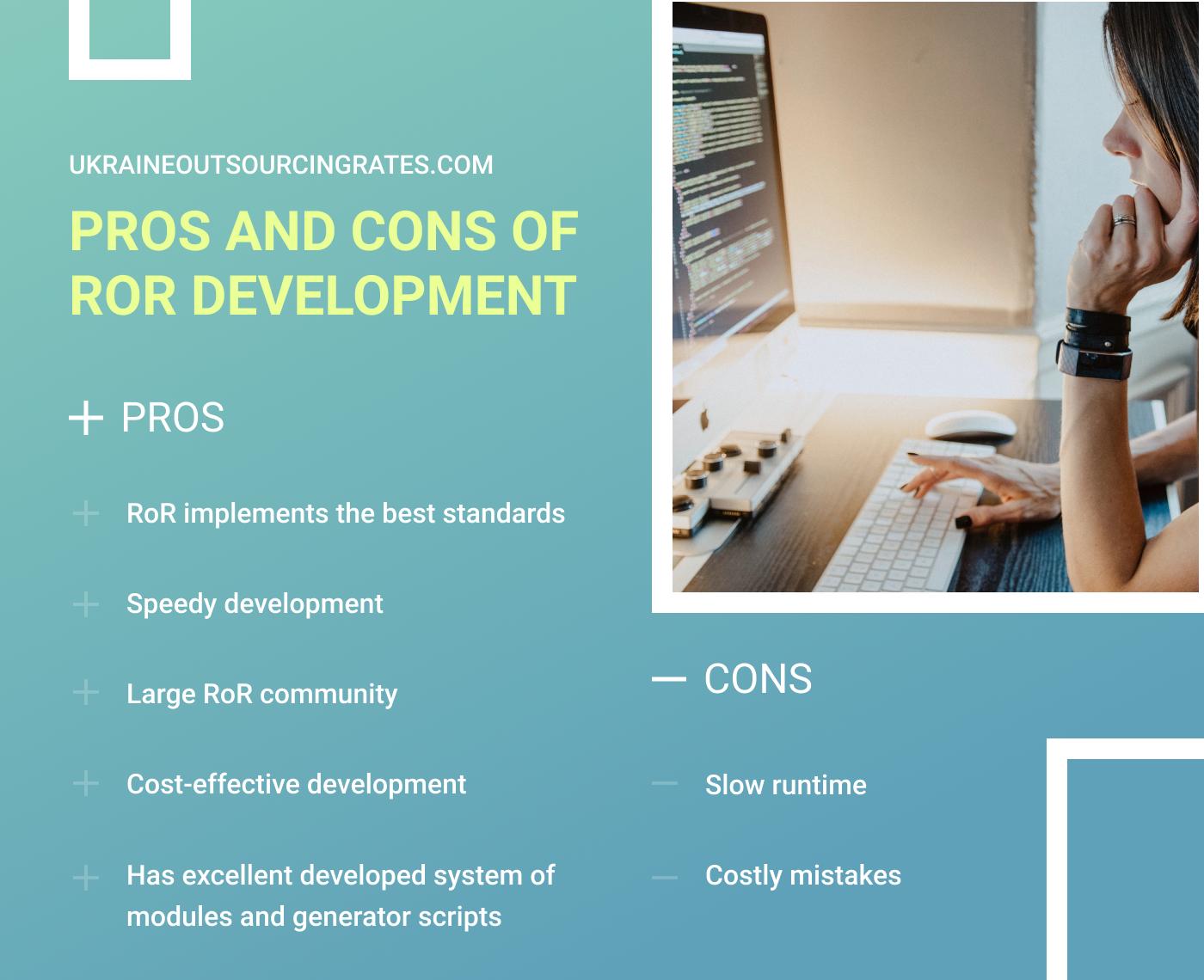 ror development pros and cons