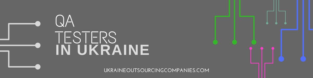 software testing ukraine