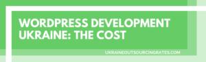 wordpress developer ukraine