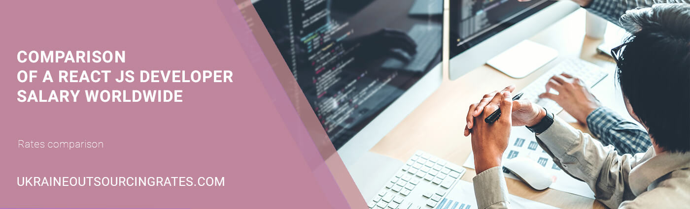 react js developer salary in Ukraine